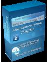 Multidimensional Plugin Basic